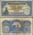 Palestine Currency Board, £10, 1 September 1927, serial number A013067, black and blue on orange and
