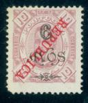 Macao  Stamp  1913 Macau Carlos 6a on 10r with Overprint