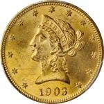1903 Liberty Head Eagle. MS-64 (PCGS).