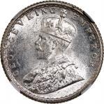 1917C印度1/4卢比银币,NGC MS63