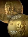 SPINK2020年5月香港-中国钱币 纸钞