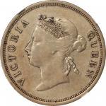 1896年海峡殖民地50分银币 STRAITS SETTLEMENTS. 50 Cents, 1896. Victoria. NGC VF-30.