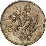 ANNAM. 7 Tien, (1820-41).