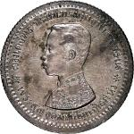 Thailand, 1/4 baht or salung, no date (1876-1902), weight 3.89g,Y33, NGC UNC Details  Cleaned  , NGC