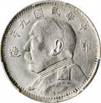 袁世凯像民国九年贰角鄂造 PCGS AU Details CHINA. Hupeh. 20 Cents, Year 9 (1920).