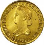 ECUADOR. 1839-MVA 8 Escudos. Quito mint. KM-23.1. AU Detail — Scratch (PCGS).