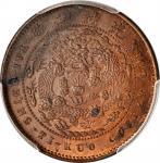 北洋造大清铜币丙午直五文 PCGS MS 62 CHINA. Chihli (Pei Yang). 5 Cash, CD (1906)
