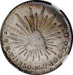 1850-Pi MC年墨西哥鹰洋壹圆银币。MEXICO. 8 Reales, 1850-Pi MC. San Luis Potosi Mint. NGC MS-64.