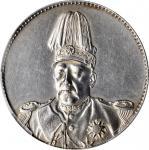 袁世凯像共和纪念壹圆普通 PCGS AU Details CHINA. Dollar, ND (1914)