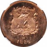 1886-H年洋元半分样币。喜敦造币厂。 BRITISH NORTH BORNEO. 1/2 Cent, 1886-H. Heaton Mint. NGC SPECIMEN-66 Red Brown.