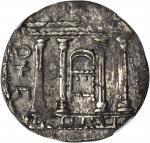JUDAEA. Bar Kochba Revolt, A.D. 132-135. AR (Sela) Tetradrachm (14.19 gms), ND ca. Year 3 (A.D. 134/