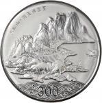 2013年中国佛教圣地(普陀山)纪念银币1公斤 NGC PF 70