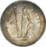 1930年英国贸易银元站洋壹圆银币。伦敦铸币厂。 GREAT BRITAIN. Trade Dollar, 1930. London Mint. PCGS MS-62.