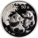 2006年熊猫纪念银币5盎司 NGC PF 69