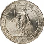 1925年英国贸易银元站洋一圆银币。伦敦铸币厂。GREAT BRITAIN. Trade Dollar, 1925. London Mint. PCGS MS-64 Gold Shield.