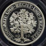 GERMANY Weimar Rep ワイマー儿共和国 5Reichsmark 1930A  PCGS-PR65 DCAM Proof UNC~FDC