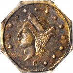 1870-G Octagonal 25 Cents. BG-752. Rarity-5-. Liberty Head. AU-53 (PCGS).