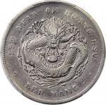 北洋造光绪29年七钱二分 PCGS VF Details Chihli Province, silver $1, Year 29
