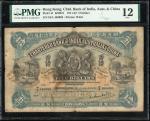 1922年印度新金山中国渣打银行5元,编号 M/A 440093,PMG 12,大热版别原装票,罕见