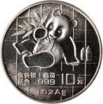1989年熊猫纪念银币1盎司 PCGS MS 69