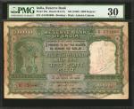 1960年印度储备银行5000卢比 PMG VF 30