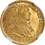 MEXICO. Escudo, 1811/0-Mo HJ. Mexico City Mint. Ferdinand VII. NGC MS-64.