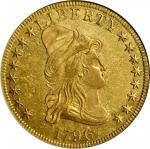 1796 Capped Bust Right Eagle. BD-1, Taraszka-6, the only known dies. Rarity-4. AU-55 (NGC).