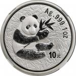 2000年熊猫纪念银币1盎司 NGC MS 69 CHINA. 10 Yuan, 2000. Panda Series