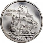 世界银币一组3枚,包括1986年「中国皇后」5元,1949年台湾5角,及1944年英国1先令,分别评PCGS MS68, AU58 及 MS64