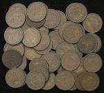 日本 十円青銅貨(ギザあり) 10Yen Milled edge 昭和33年(1958) 返品不可 要下見 Sold as is No returns   F~VF