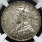 INDIA British India イギリス领インド Rupee 1922(B) NGC-MS62 -UNC