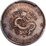 浙江省造魏碑体三分六厘 PCGS XF 45 Chekiang Province, silver 5 cents, ND (1890-1905)