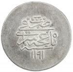 GIRAY KHANS: Shahin Giray, 1777-1783, AR 60 para (altmishlik, rouble) (22.89g), Baghcha-Saray, AH119
