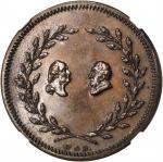 Undated (ca. 1834) Lafayette Par Nobile Fratrum Medalet. Copper. 27 mm. Musante GW-142, Baker-197A.