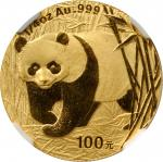 CHINA. 100 Yuan, 2001. Panda Series. NGC MS-68.