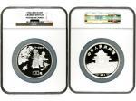 1994年中国古代名画婴戏图精制纪念银币,面值100元,重量12盎司