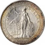 1929/1-B年英国贸易银元站洋一圆银币。孟买铸币厂。GREAT BRITAIN. Trade Dollar, 1929/1-B. Bombay Mint. George V. PCGS MS-62