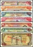 Banco Central de la Republica Dominicana, 5, 10, 20, 50, 100, 500, 1000 Pesos Oro, 1985, Specimen (7