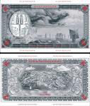 2013年中国历代纸币展铜章一对