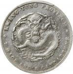 广东省造光绪元宝七钱二分银币。 (t) CHINA. Kwangtung. 7 Mace 2 Candareens (Dollar), ND (1890-1908). PCGS Genuine--Sc