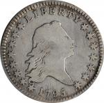 1795 Flowing Hair Half Dollar. O-104, T-24. Rarity-4. Two Leaves. VG-8 (PCGS).