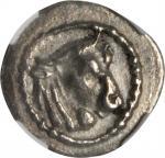 THESSALY. Pharkadon. AR Hemidrachm (0.48 gms), ca. 450-375 B.C.