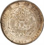 光绪年造造币总厂一钱四分四厘龙尾有点 PCGS MS 62 CHINA. 1 Mace 4.4 Candareens (20 Cents), ND (1908)