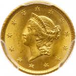 1851-O $1 Gold Liberty. PCGS MS65