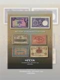 SPINK2021年1月香港-东南亚币钞