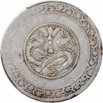 新疆喀什造宣统元宝伍钱银币。 (t) CHINA. Sinkiang. 5 Mace (Miscals), AH 1329 (1911). Kashgar Mint. PCGS Genuine--Cl