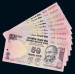印度50卢比一套共九枚