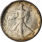 1916-D Walking Liberty Half Dollar. MS-66 (PCGS).