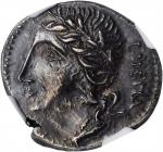 ROMAN REPUBLIC. Social War. Marsic Confederation. AR Denarius (3.74 gms), Uncertain mint, possibly B