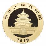 2019年熊猫纪念金币15克 完未流通 China. 200 Yuan 2019. 15 grams